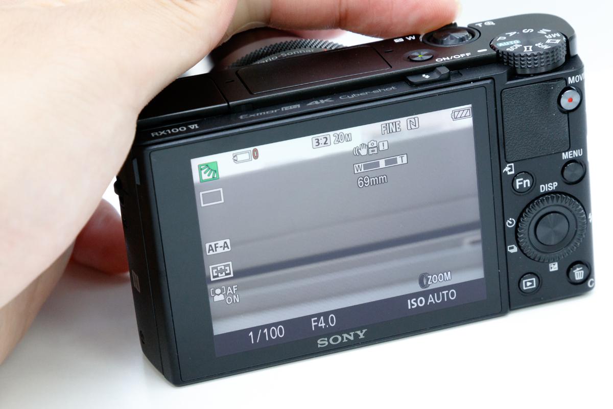 RX100M6 焦点距離拡大