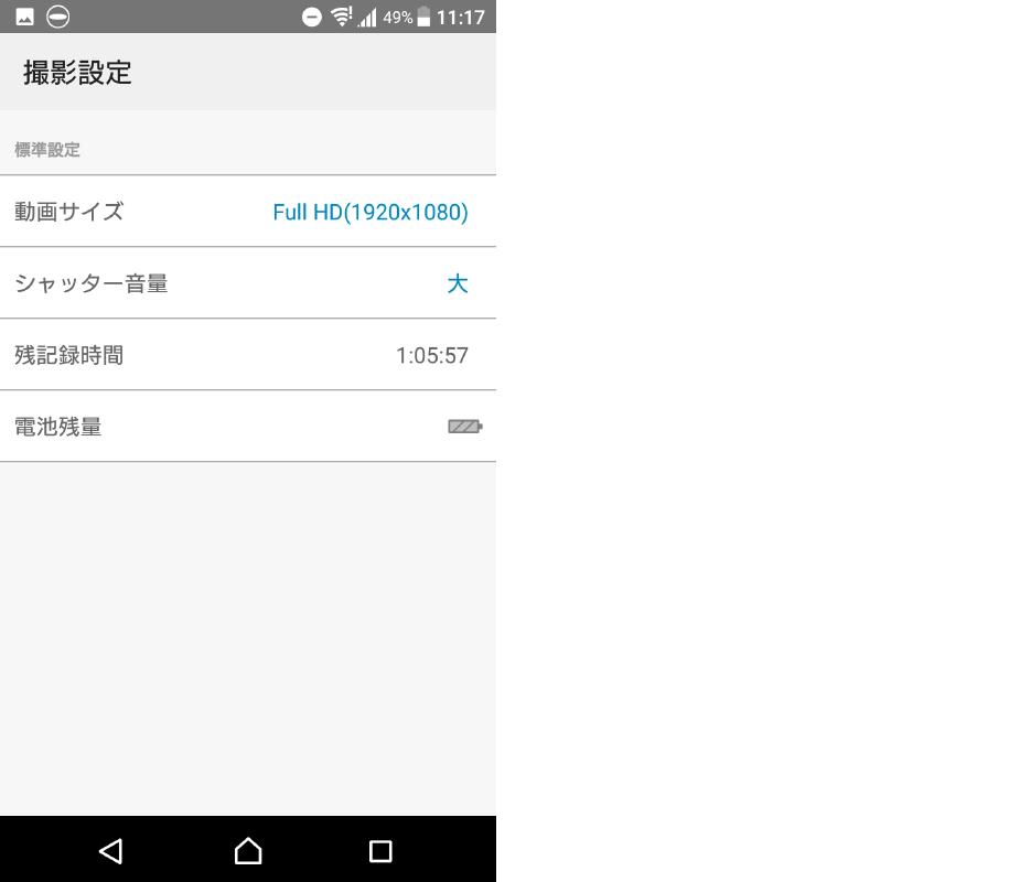 THETA アプリ 設定 動画