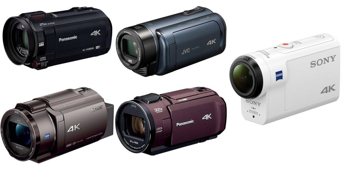 4K ビデオカメラ おすすめ