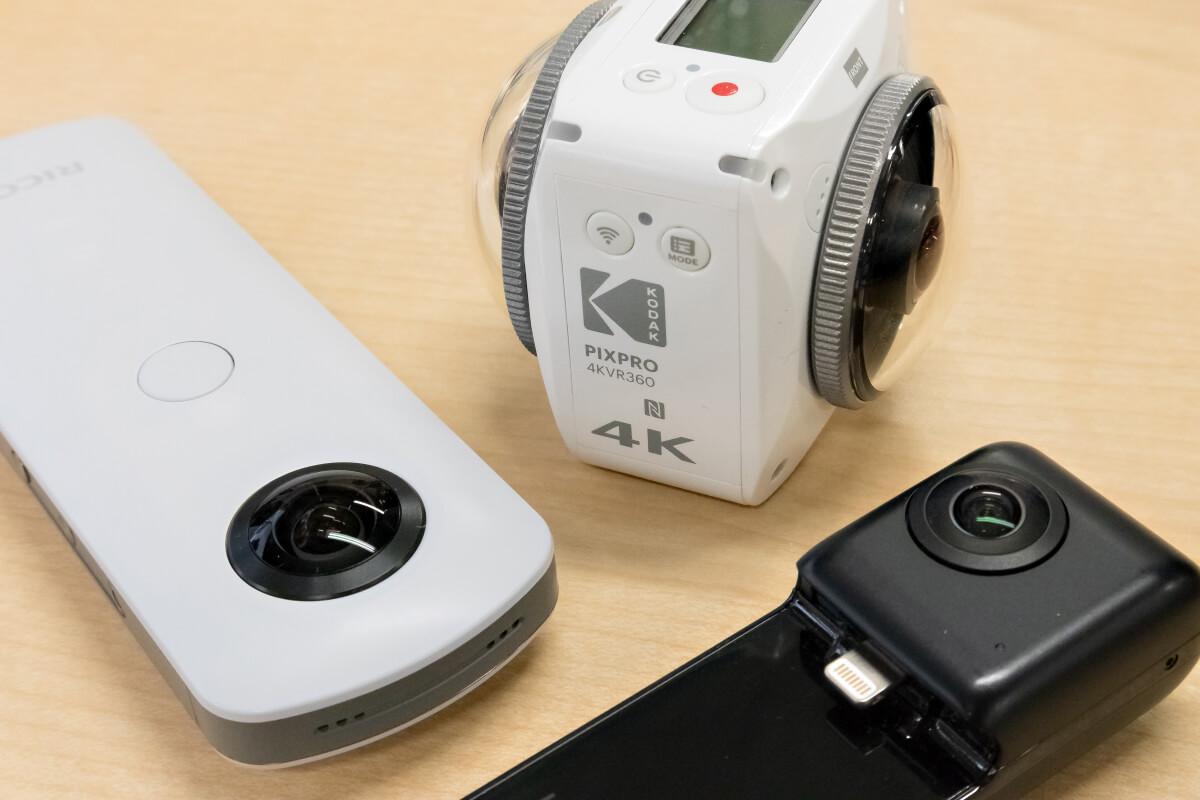 初心者 おすすめ360度カメラ