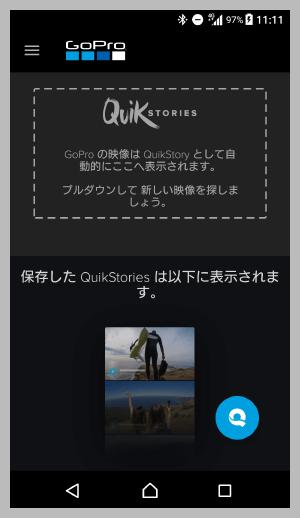 GoProアプリ 起動