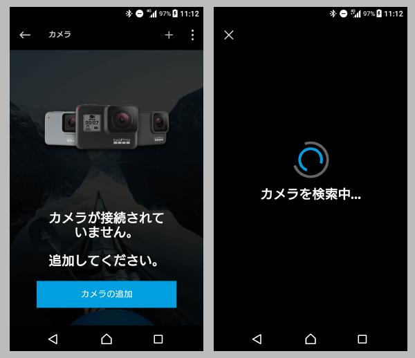 GoProアプリ 使い方