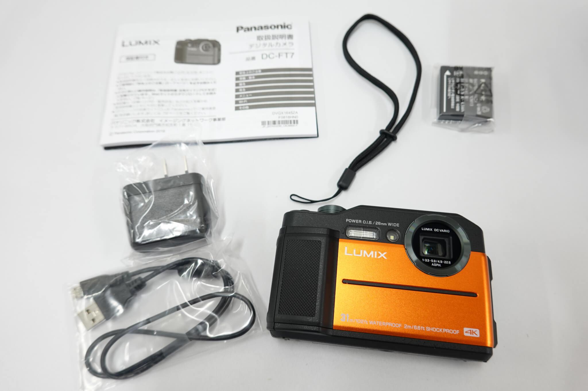 LUMIX DC-FT7 カメラ本体と付属品一覧