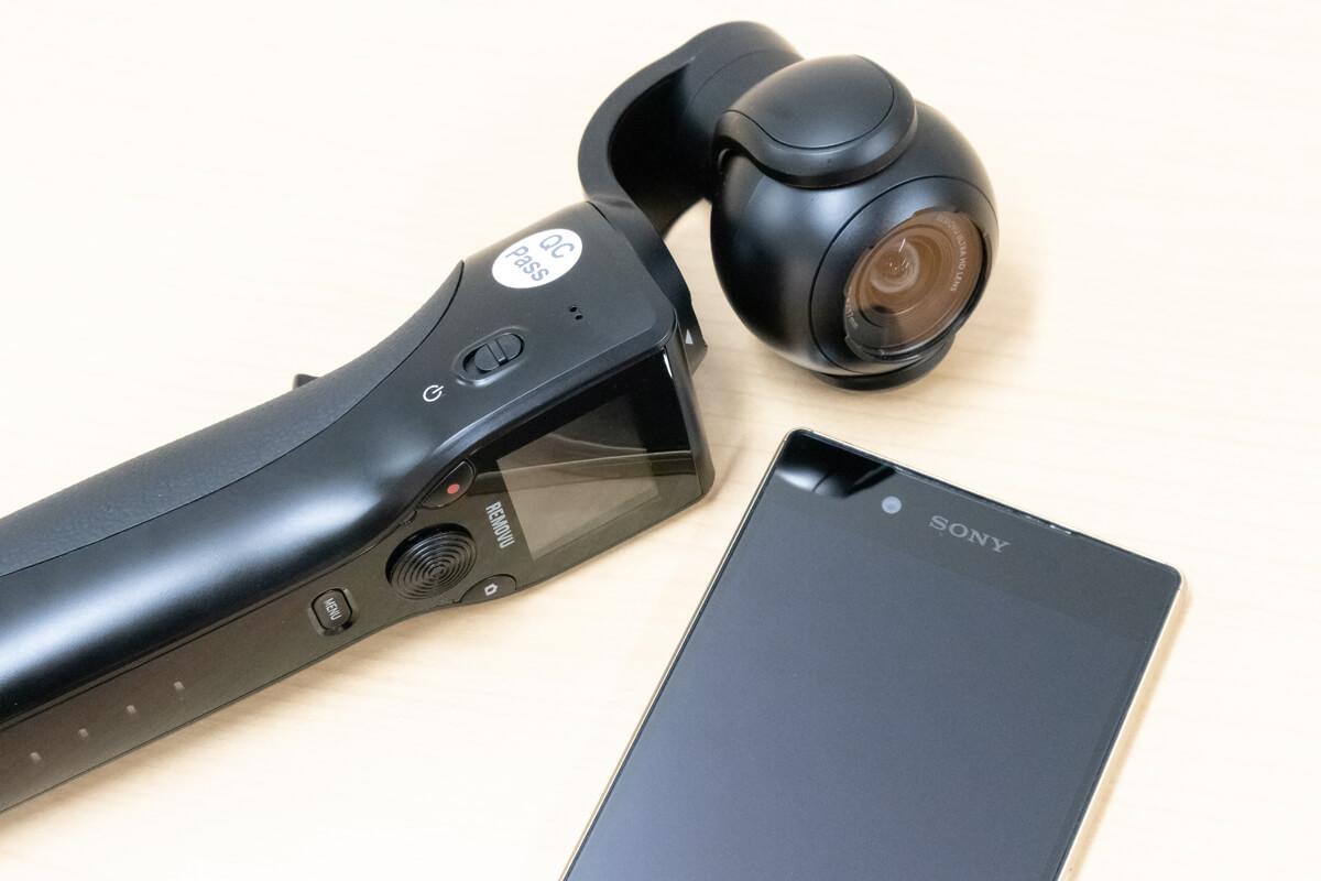 REMOVU K1 スマートフォンアプリ