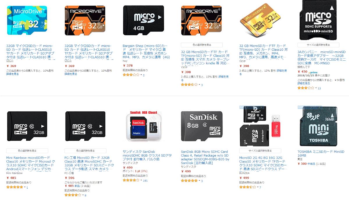 GoPro microSDカード 格安