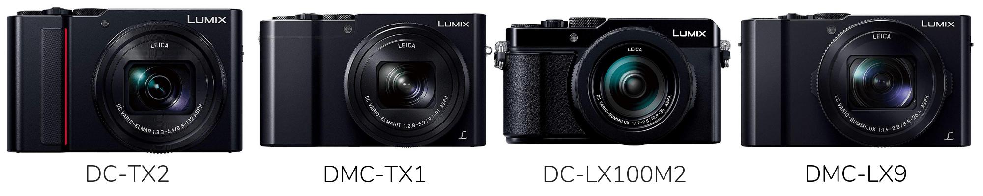 LUMIX プレミアムコンパクト