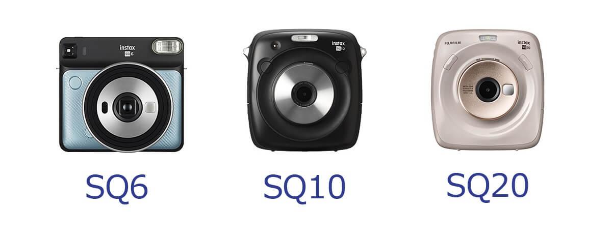 スクエアチェキシリーズ「instax SQUARE」SQ10・SQ6・SQ20の違い