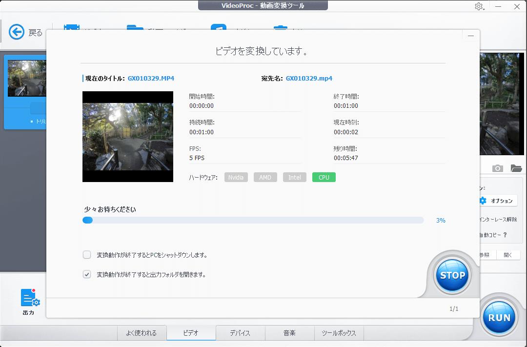 VideoProc 動作 軽い
