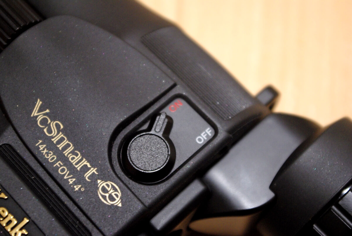 ケンコー Kenko VCスマート 防振機能のスイッチがスライド式