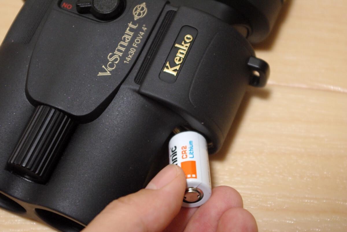 ケンコー Kenko VCスマート リチウム電池CR2×1本