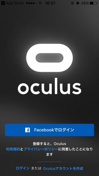 「Oculus Go」サポート終了のお知らせ | VARK
