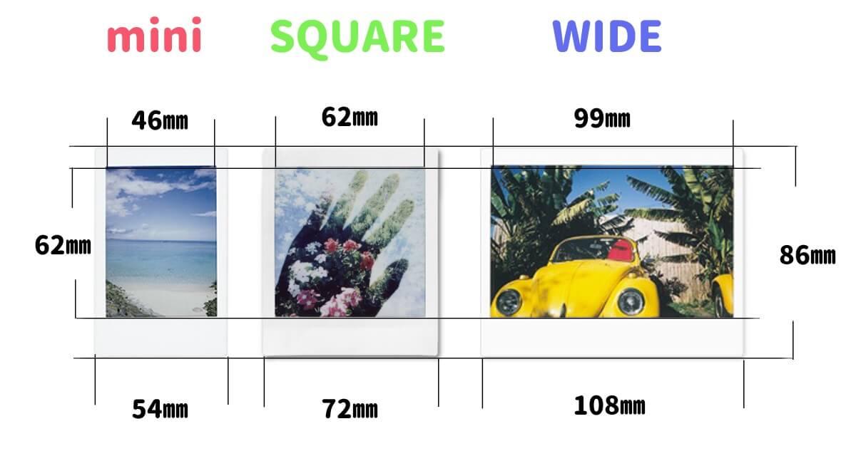 チェキフィルムの3種類のサイズ