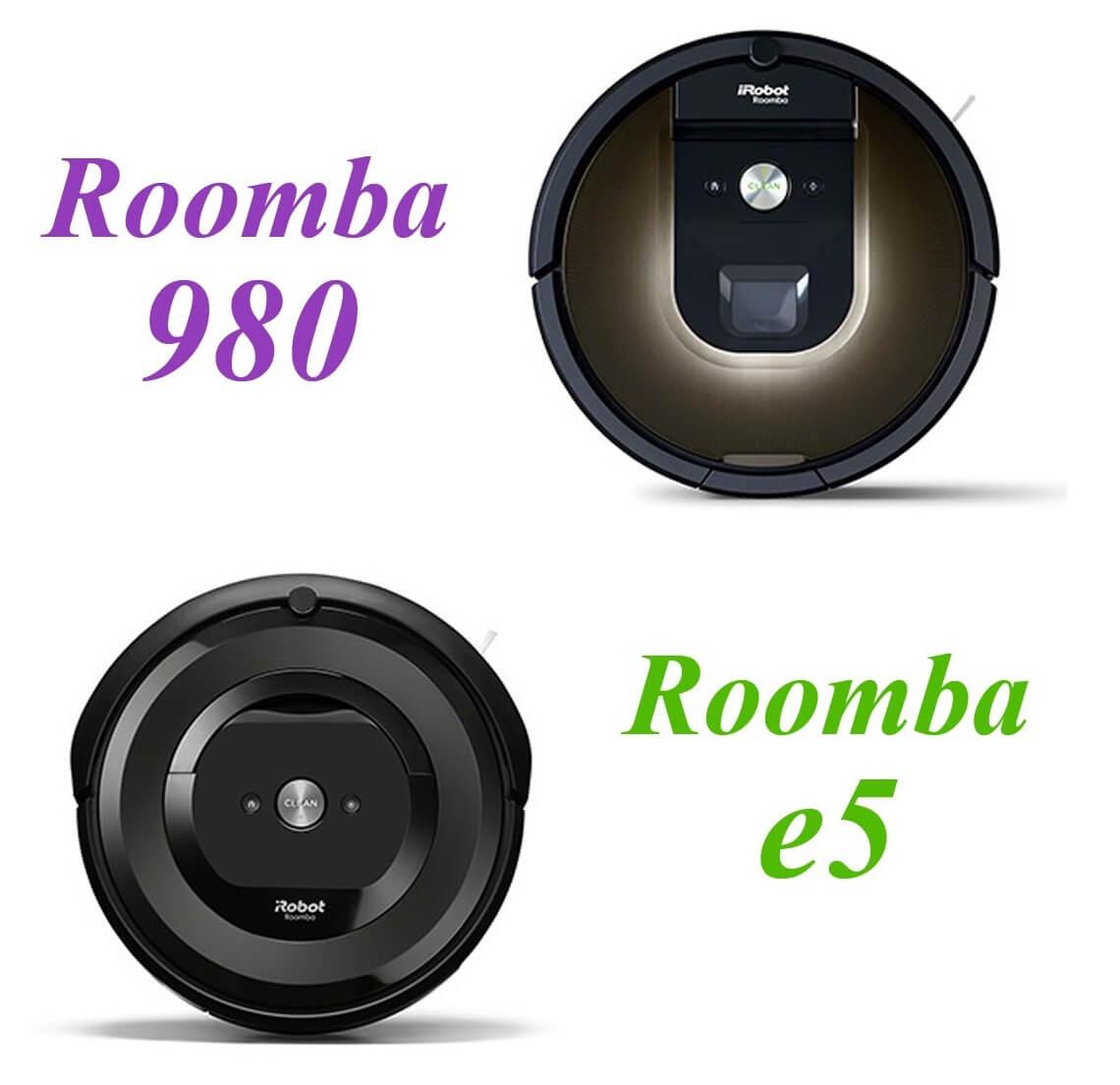 「ルンバ 980」vs「ルンバ e5」を6つのポイントで比較!