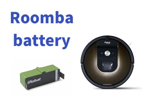 ルンバのバッテリー寿命,長持ちのコツ!電池交換の目安と交換方法は?
