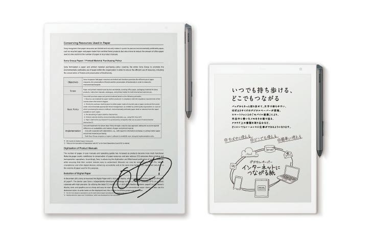 SONYデジタルペーパー「DPT-RP1」をレビュー!タブレットより優れた薄型の電子ノート