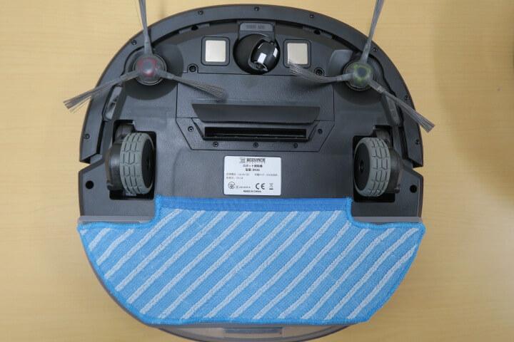 髪の毛やペットの毛が絡みづらいロボット掃除機の選び方 2. 水拭き機能