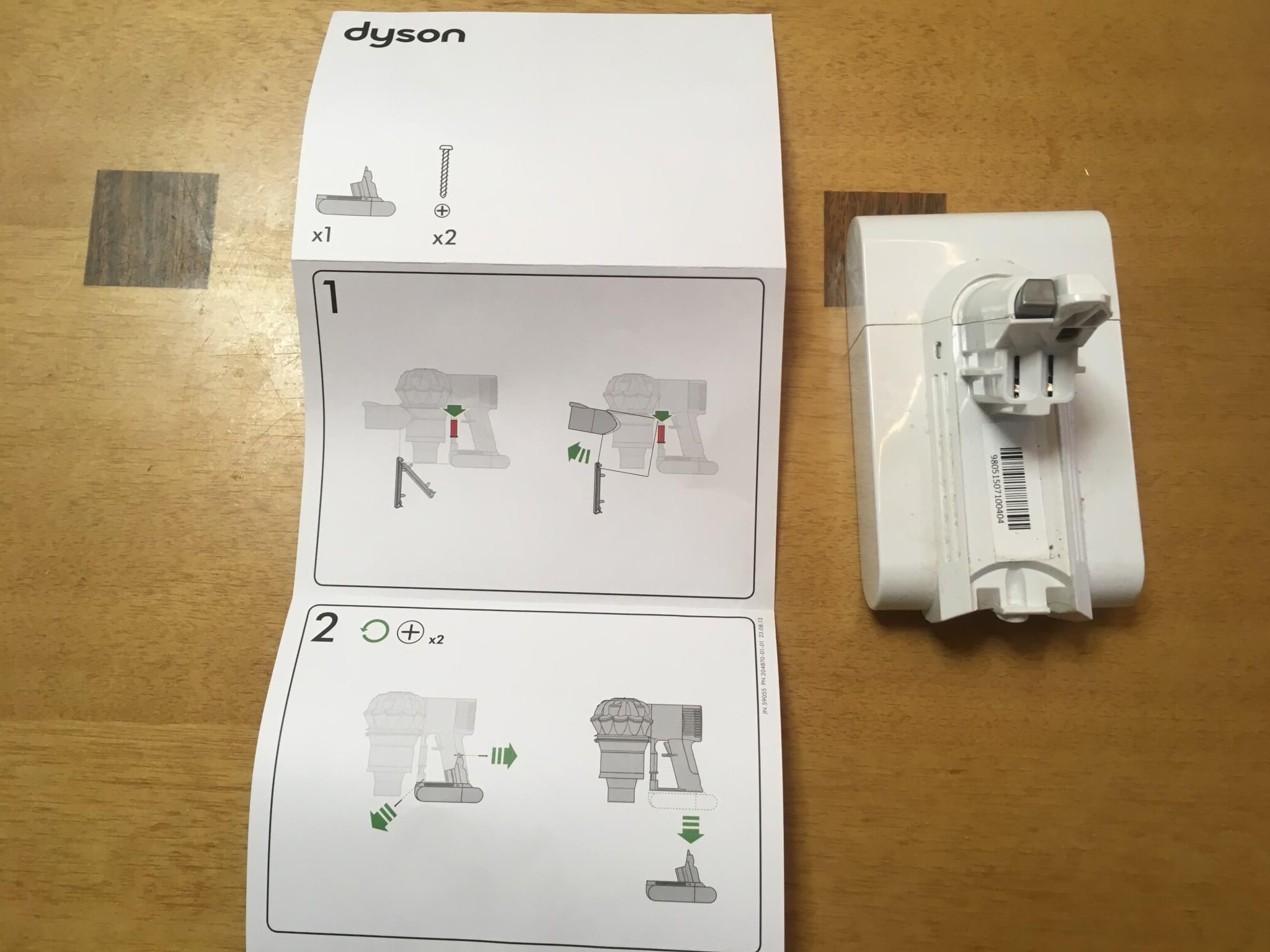 dyson モーター 交換
