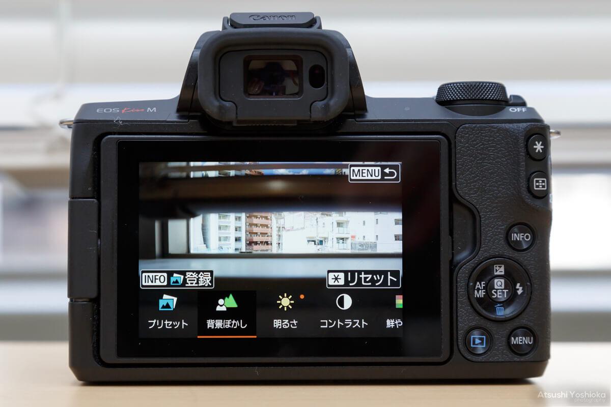 Canon EOS Kiss M 機能性