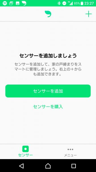 leafee mag アプリ 接続
