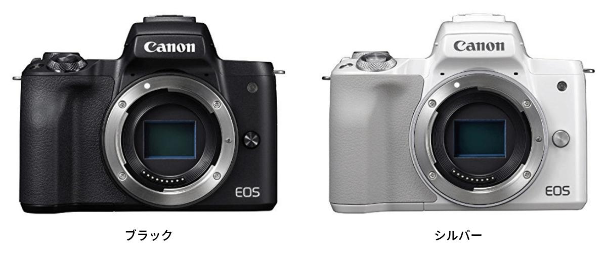 Canon EOS Kiss M カラーバリエーション