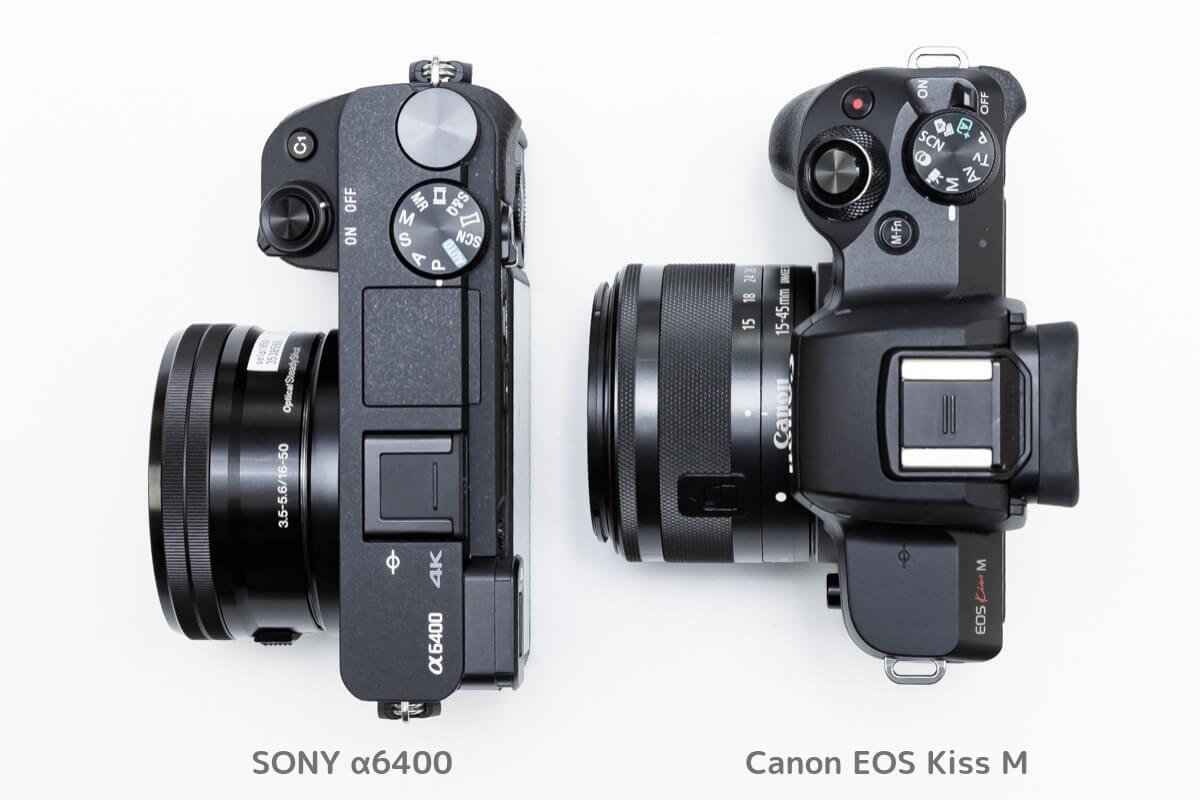 α6400 EOS Kiss M 大きさ 比較