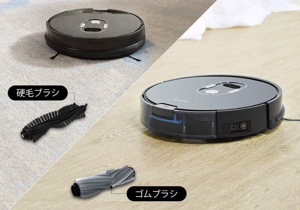 ILIFE(アイライフ)ロボット掃除機の選び方 2. ブラシはある?