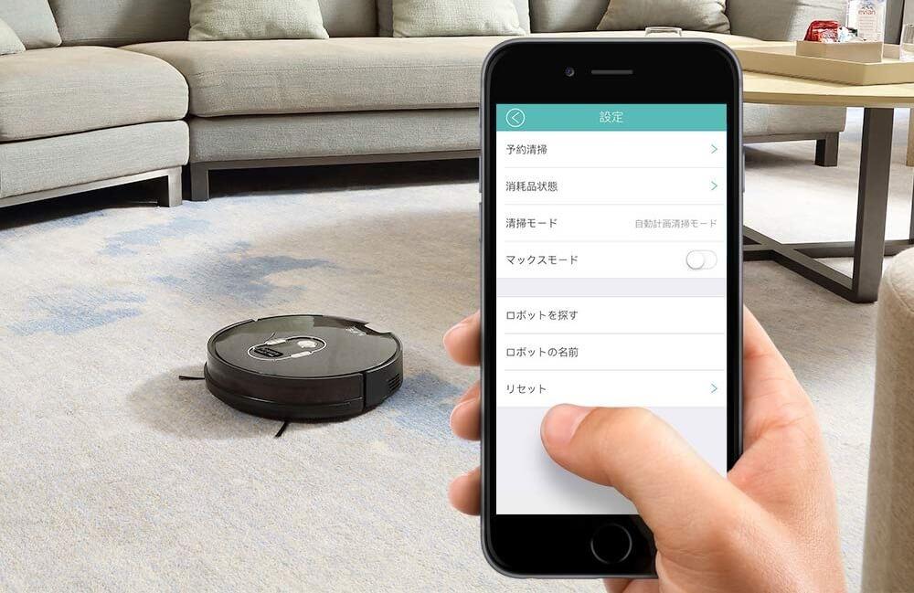 ILIFE(アイライフ)のロボット掃除機を一覧表で比較 操作性・便利機能