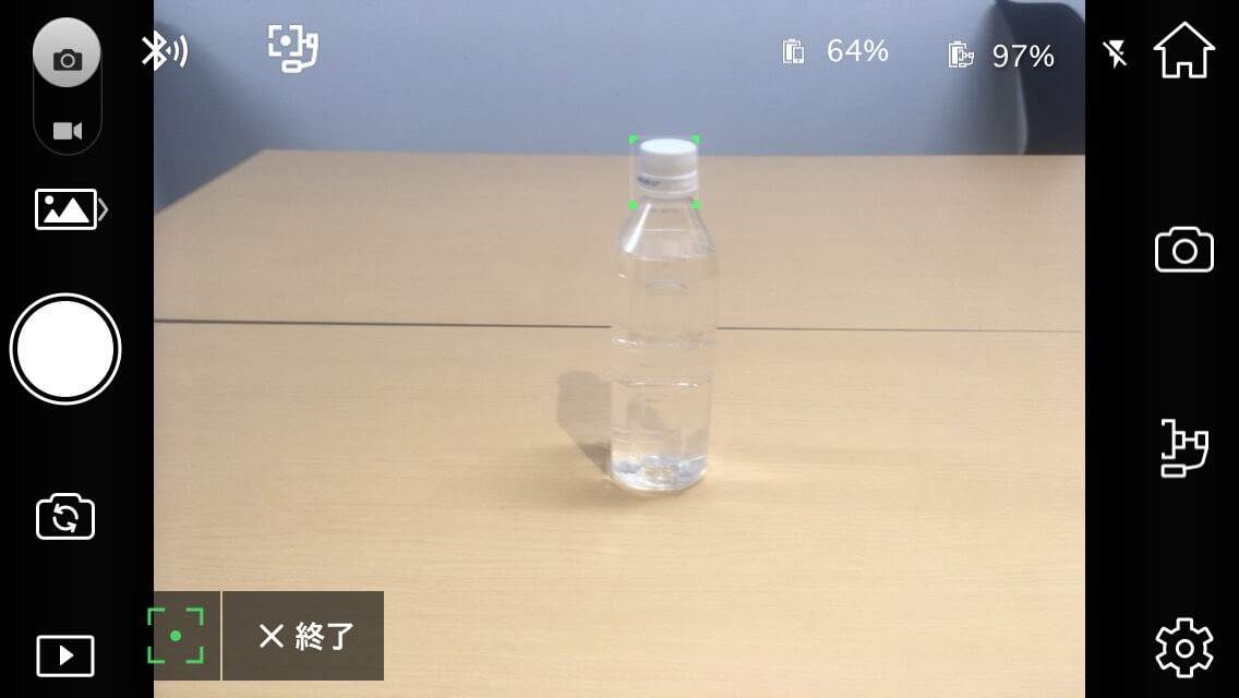 DJI Osmo Mobile 2 自動追跡機能