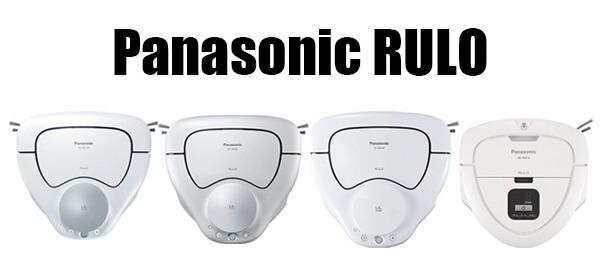 Panasonic ルーロとは