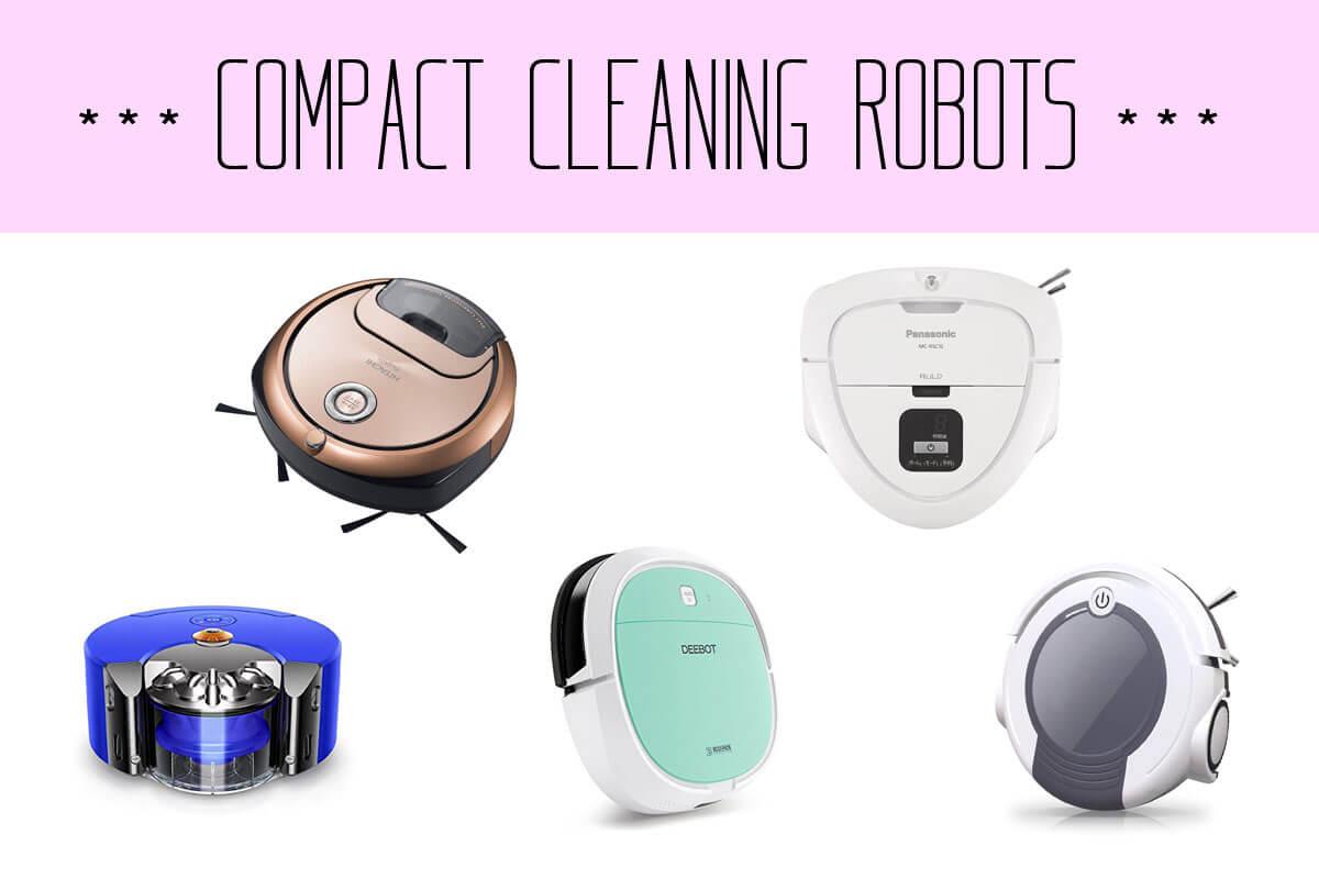 小型ロボット掃除機おすすめ5機種と選び方!狭い部屋でも活躍するのはどれ?