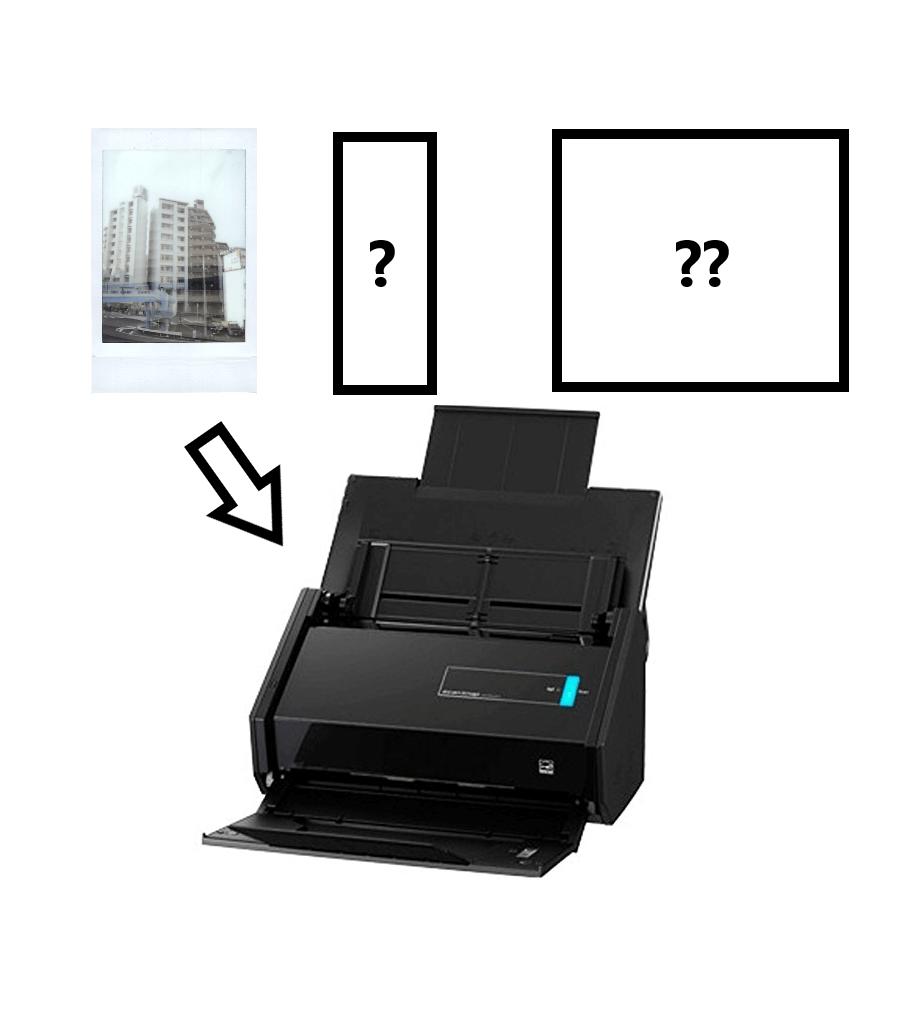 ドキュメントスキャナーでスキャンできる書類 チェキ以外にも・・・