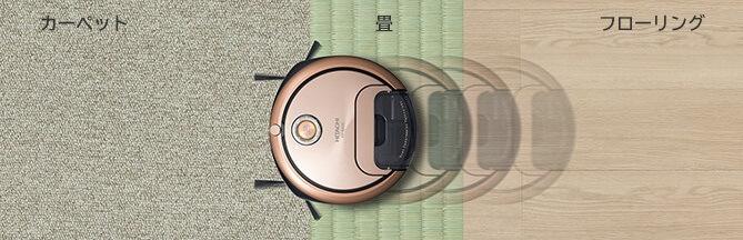 小型ロボット掃除機の選び方 3. 乗り越えられる段差