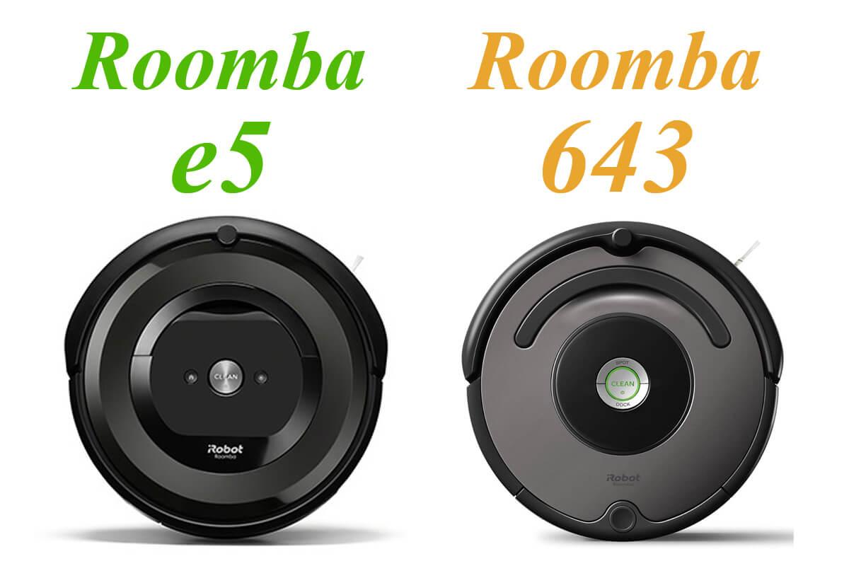 ルンバe5 vs ルンバ643を6項目で比較!2万円高いe5は本当に高機能?