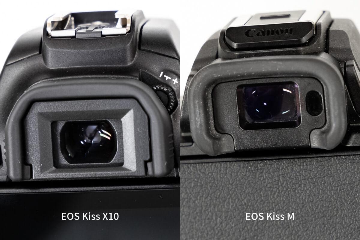 EOS Kiss X10 Kiss M ファインダー