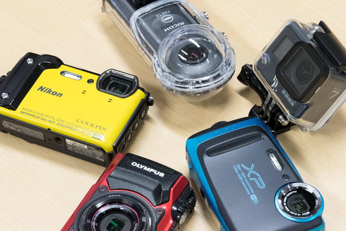 水中で使えるカメラの種類