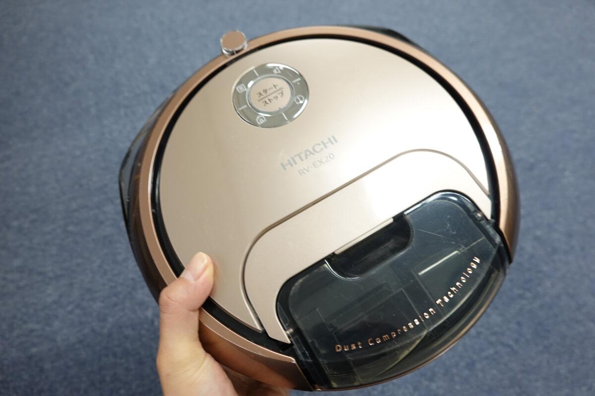 日立「ミニマルRV-EX20」は多機能なおすすめ小型ロボット掃除機