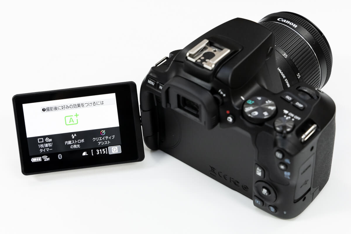 Canon EOS Kiss X10 バリアングル液晶