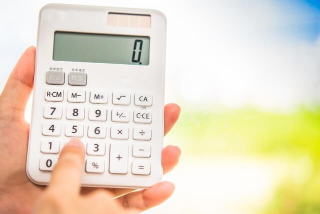 ルンバの費用対効果を検証