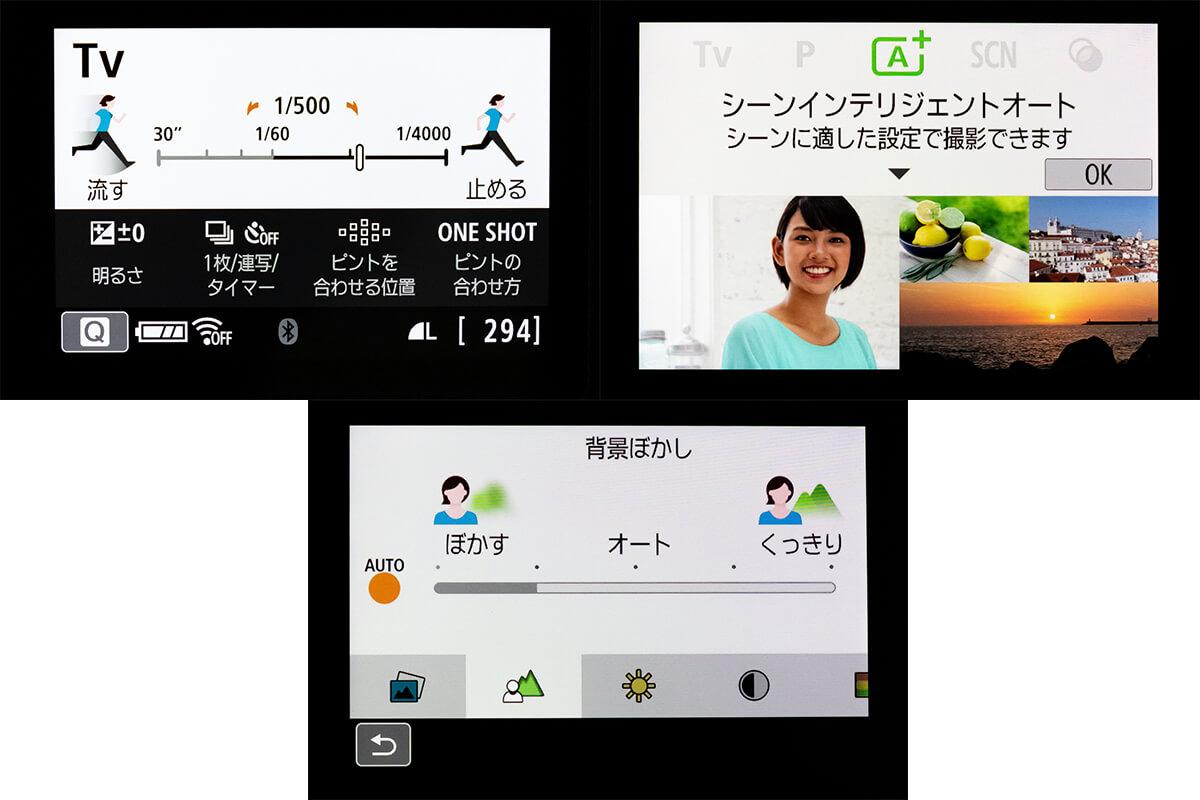 Canon EOS Kiss X10 ビジュアルガイド
