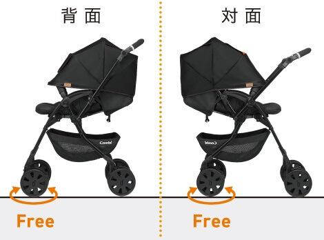 両対面式ベビーカーの選び方 オート4キャス(オート4輪)機能