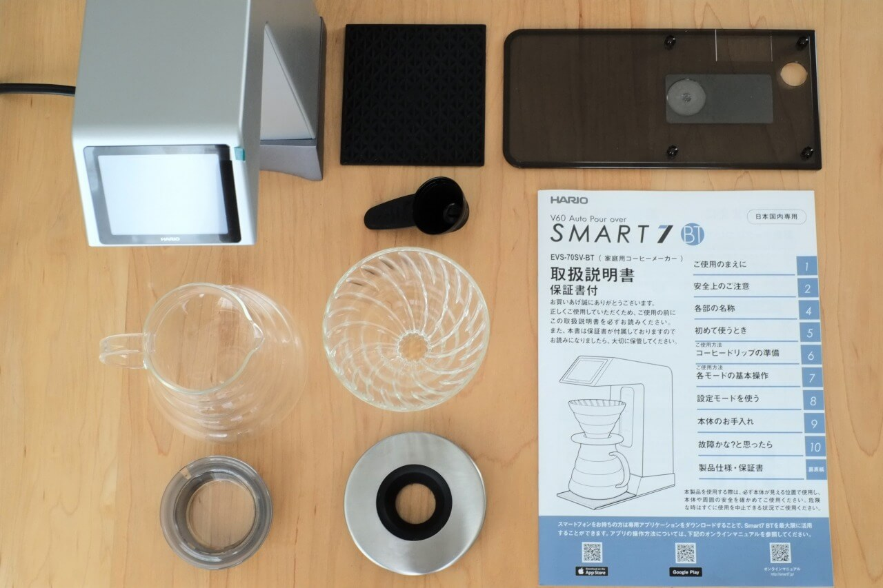 smart7BT HARIO