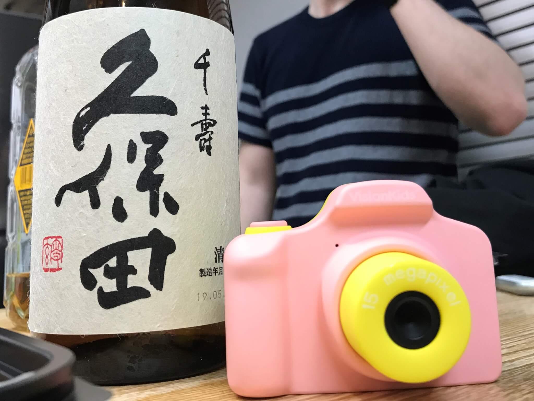 キッズカメラ「ハピカム」はお酒の場で大活躍!?酔った大人でも使えるのか検証してみた