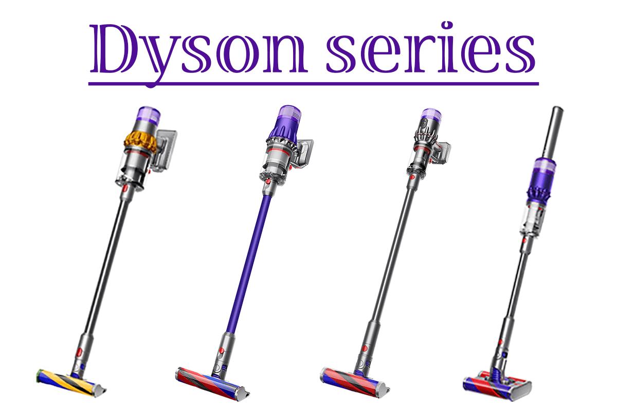 [最新]ダイソンコードレス掃除機 全36種を一覧表で比較!おすすめや選び方を紹介