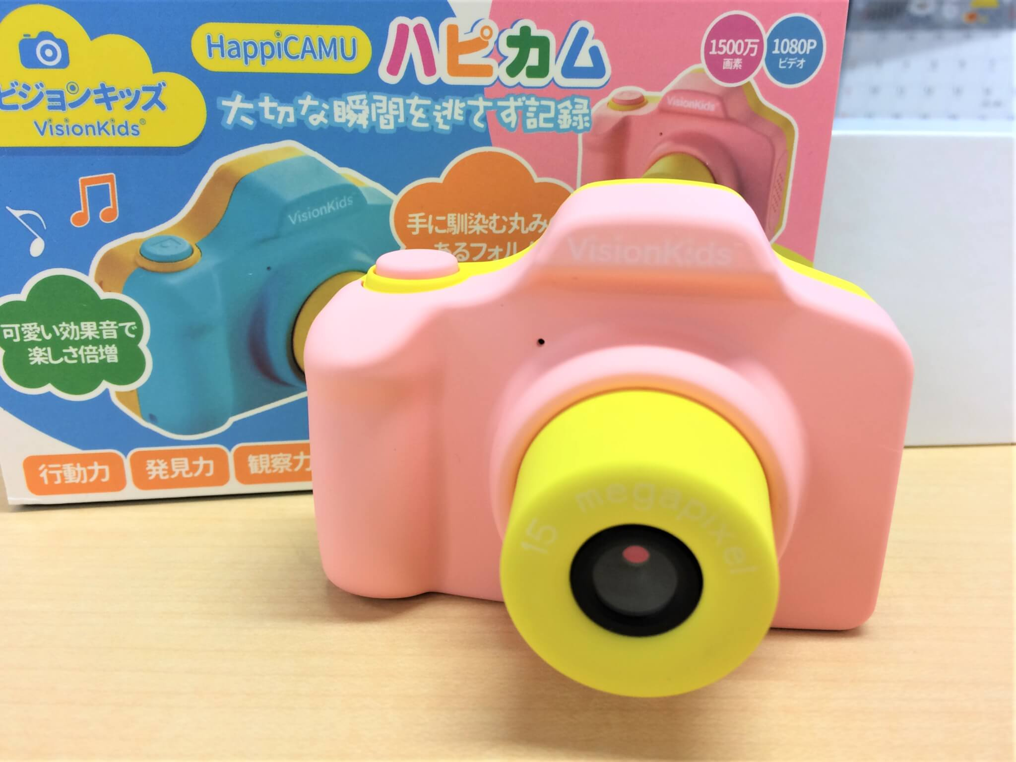 本格派子ども用カメラ「HappiCAMU ハピカム」を紹介!かわいいだけじゃないその実力とは?