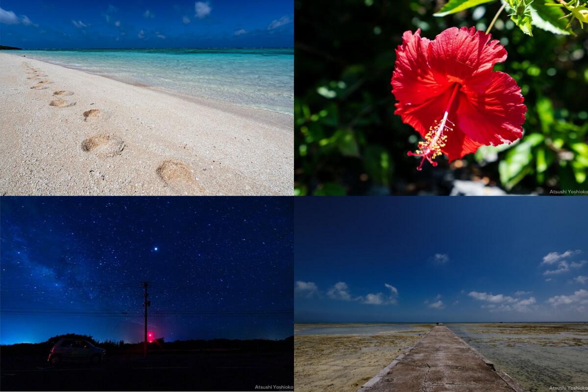 沖縄 離島 魅力