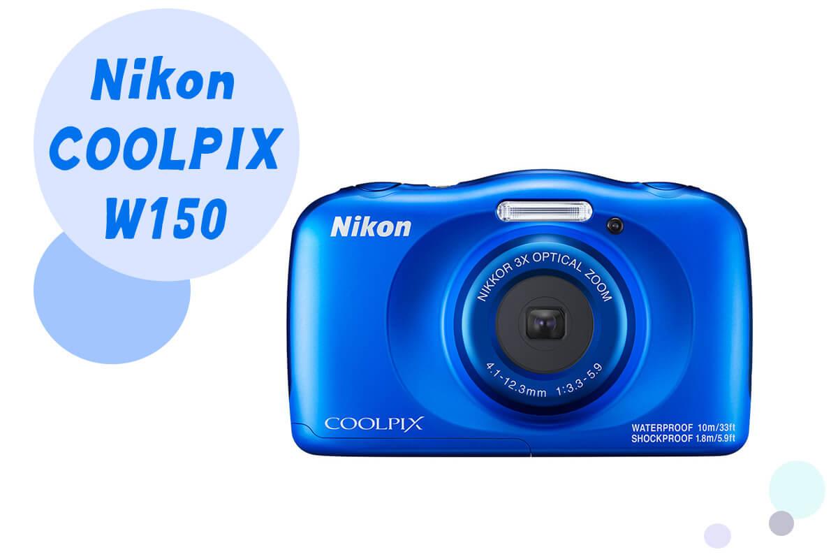コスパ最強防水カメラ「Nikon COOLPIX W150」を解説!前W100との違いは?
