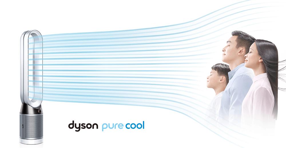 ダイソン扇風機シリーズの基礎知識
