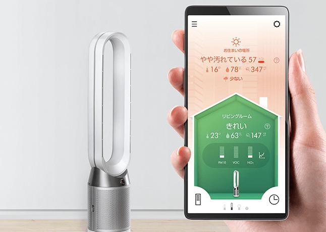 ダイソン扇風機を5つの選び方で比較 スマホ連携など便利機能