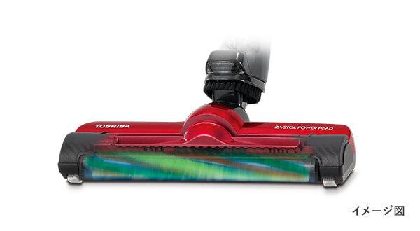 東芝コードレススティック掃除機を5つの選び方で比較 2. モーターヘッドを比較