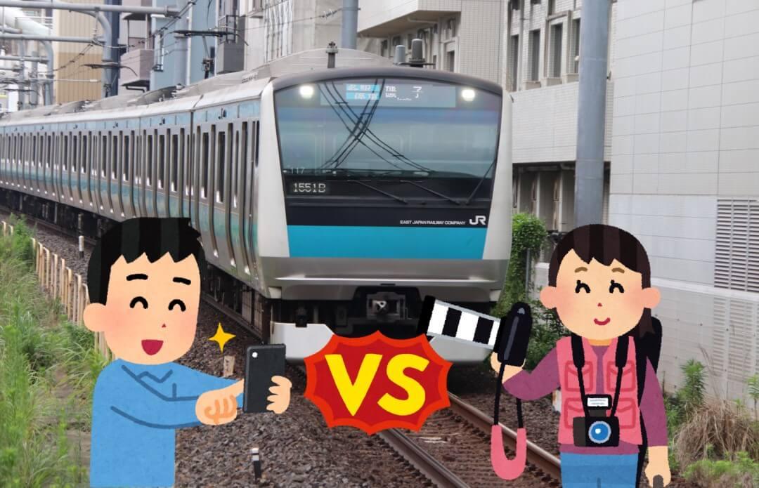 一眼 VS スマホ 鉄道写真対決!本当にスマホでも鉄道写真が撮れる?
